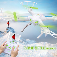 2017 Newest H19WH WIFI FPV RC Drone  2.4g 4ch Removable Arms Altitude Position Hold RC Quadcopter with 2.0MP WIFI camera vs X5SW