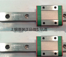Mini 1pc linear rail 600mm MGN12 + 1pc MGN12 block carriage economic linear guid for CNC X Y Z Axis 3d printer part