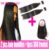 Cheap Brazilian Virgin Hair With 360 Lace Frontal Closure With Adjustable Straps 2 Bundle Human Hair With 360 Closure Sexay Hair