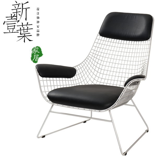 Cheap Ikea Modern Chaise Lounge Chair Iron Wire Mesh Chair Boss Chair  Office Chair Design Decorative
