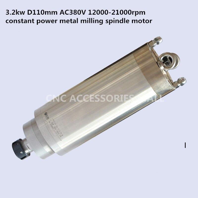 HY roulements en céramique broche de fraisage à puissance constante AC380V ER20 3.2KW 12000-21000 tr/min moteur de broche de moule en métal refroidi à l'eau