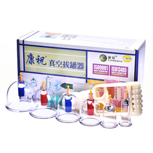 Kang Zhu 6 Pcs/Set Vacuum Cupping Set Massage Jars Household Vacuum Cans Pumping Simple Operation Cupping Suction Cup