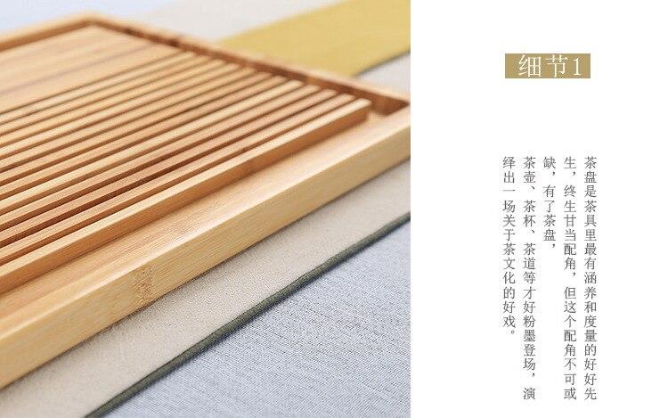 Gros bambou en bois massif thé plateau bambou petit plat sec mousse tuyau plateau de thé Kung Fu thé ensemble plateau de thé offre spéciale