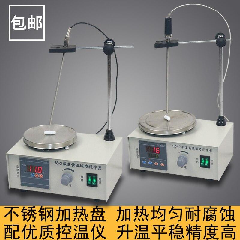 Display digitale Temperatura Costante Laboratorio Agitatore Magnetico 78-1 85-2A 90-2 Ad Alta Temperatura Magnetico Riscaldamento MiscelatoreDisplay digitale Temperatura Costante Laboratorio Agitatore Magnetico 78-1 85-2A 90-2 Ad Alta Temperatura Magnetico Riscaldamento Miscelatore