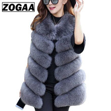 Winter Warm Vest New Arrival Fashion Women Import Coat Fur Vest High-Grade Faux Fur Coat Fox Fur Long Vest Plus Size S-3XL genuo new 2019 winter fashion women s faux fur vest faux fur coat thicker warm fox fur vest colete feminino plus size s 3xl