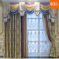 Amarelo com verde bordado patchwork rosa cortinas para Cortinas do Quarto Da Cama do hotel Clássico elegante design de ouro para Sala de estar
