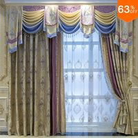 Yellow with green embroidery patchwork pink curtains for hotel Classic elegant Bed Room Curtains golden design for Living Room