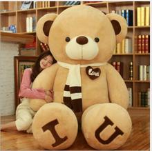 WYZHY L Love U sweater bear doll plush toy bedside ornaments to send friends and children gifts in three colors 120CM