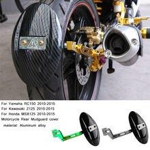Задняя крышка брызговика для мотоцикла yamaha rc150 2010 2015