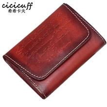 CICICUFF Brand Genuine Leather Card Holder Vintage Men Woman Small Mini Hasp Wallet coin purse Pocket Case Storage Bag Unisex