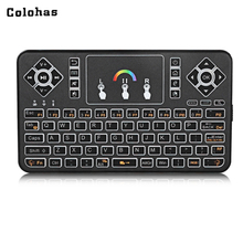 Colorful Backlit Mini Keyboard 2.4GHz Wireless QWERTY Keypad Air Mouse Function Smart Touchpad for Computer Android TV Box HTPC