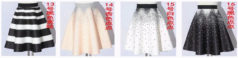 high waist skirt 02
