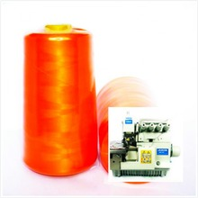 3 pcs/lot MOST FREE SHIPPING Sewing Machine Thread 150D high-quality DTY overlock wire Polyester Accessories 30000m