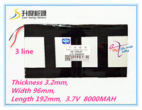 3 7V 31115131 Battery Dual Core Gemei G6T VI40 Dual Core A11 Quad Core Tablet Pc