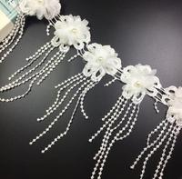 15Yard Pearl Beaded Flower Tassels Lace Fabric Trim Ribbon For Apparel Sewing DIY Bridal wedding Doll Cap Hair clip