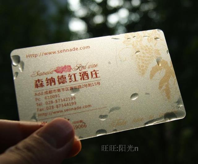 Produit De Haute Qualite Pvc Transparent Carte Visite Gommage