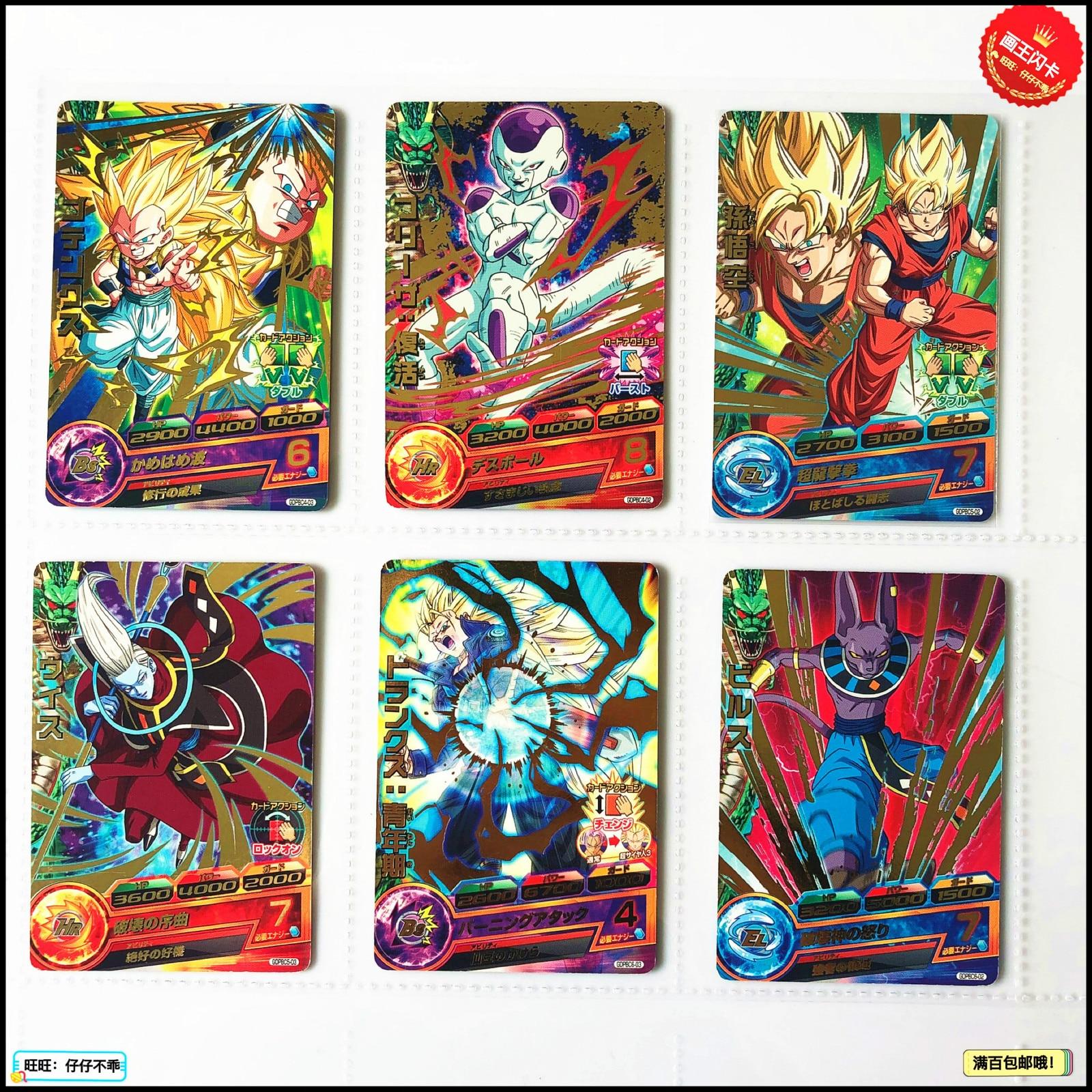 Japan Original Dragon Ball Hero Card GDPBC4 5 6 Goku Toys Hobbies Collectibles Game Collection Anime Cards