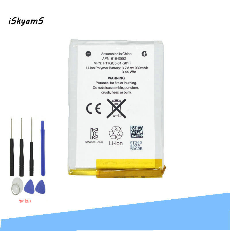 iSkyamS 1x 930mAh 616-0553 / LIS1458APPC Internal Replacement Battery For iPod Touch 4th Generation 4 4g + Tool(China)
