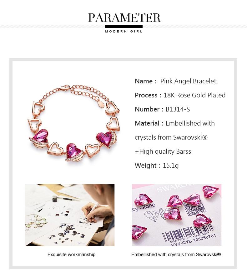 women bracelet_01 (4)