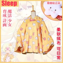 Stock size Game Mahoiku Figure Sleep Sanjounemu Full set Lolita Sleepwear dress