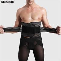 Hot Sale Men Lumbar Support Brace Back Waist Belt Abdominal Slim Belt Breathable Mesh Steel Plate