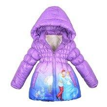 2016 Children Coat Cinderella Baby Girls winter Coats full sleeve coat girl's warm Baby jacket Winter Outerwear Thick Hooded