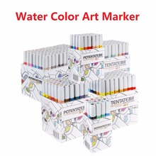 POTENTATE Art For Marker