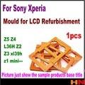 1 шт. Точность Ремонт Сенсорный ЖК-Экран Сепаратор Внешний Стекло Плесень пресс-формы для Sony Xperia Z1 Z2 Z3 Z4 Z5 Z1mini Z3mini