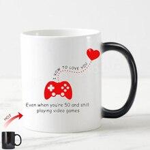 11oz Gamer Lovely Gift for Game Lovers