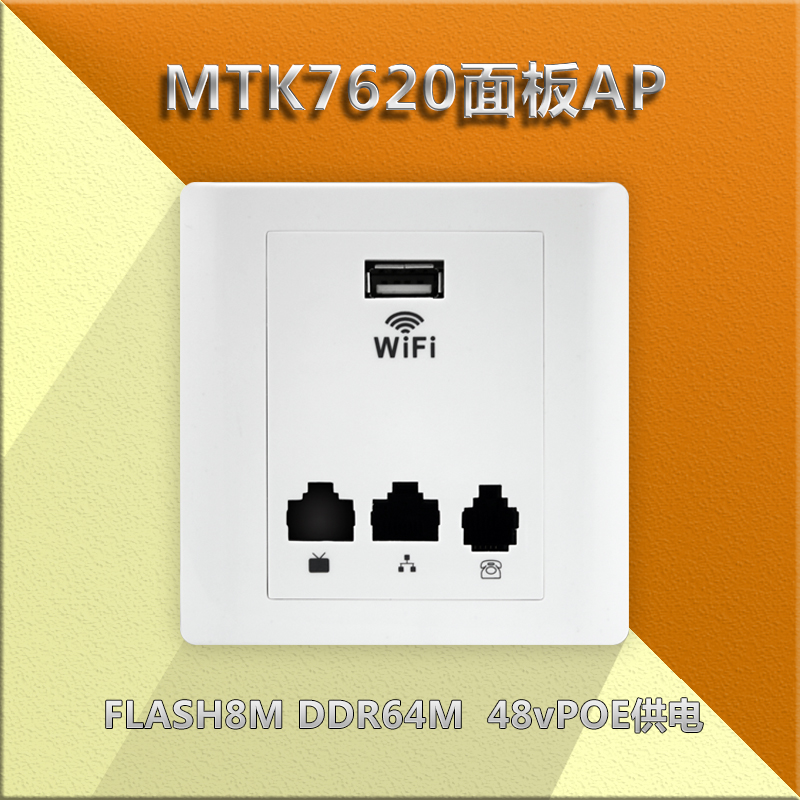 OUTENGDA Concentrated 86 Mini presa a muro WiFi AP Router Hotel Wireless Access Point WiFi Standard IEEE802.3af 48V POE