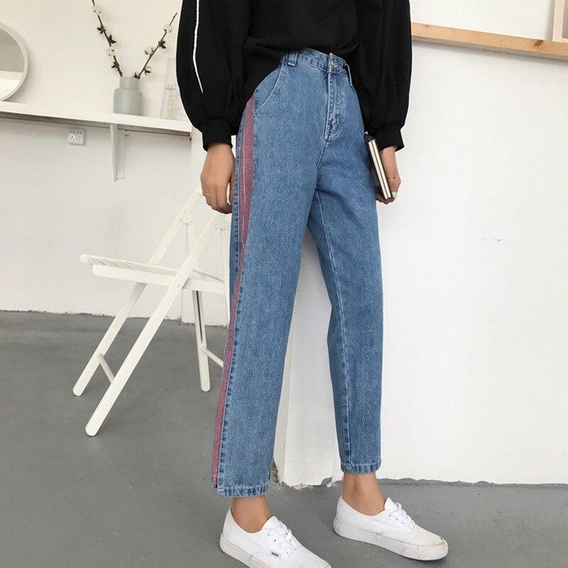 PLAMTEE Personality Side Skinny Boyfriend Jeans