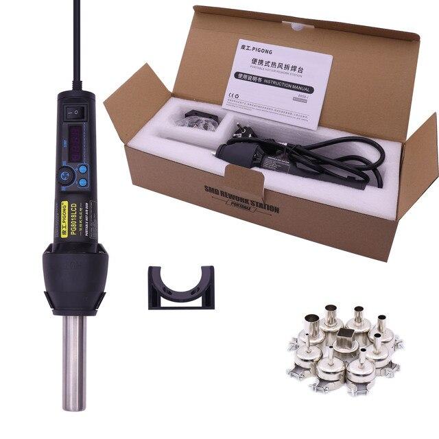 EU220V/ US110V 650W   LCD Adjustable Electronic Heat Hot Air Gun Desoldering Soldering Station IC SMD BGA + Nozzle 8018LCD 8858