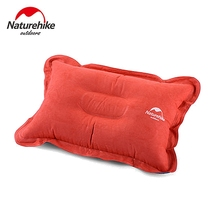 Naturehike Suede Flocking Inflatable Air Pillow Protect Headrest Car Flight Travel Pillow Soft Cushion Portable Travel Kits