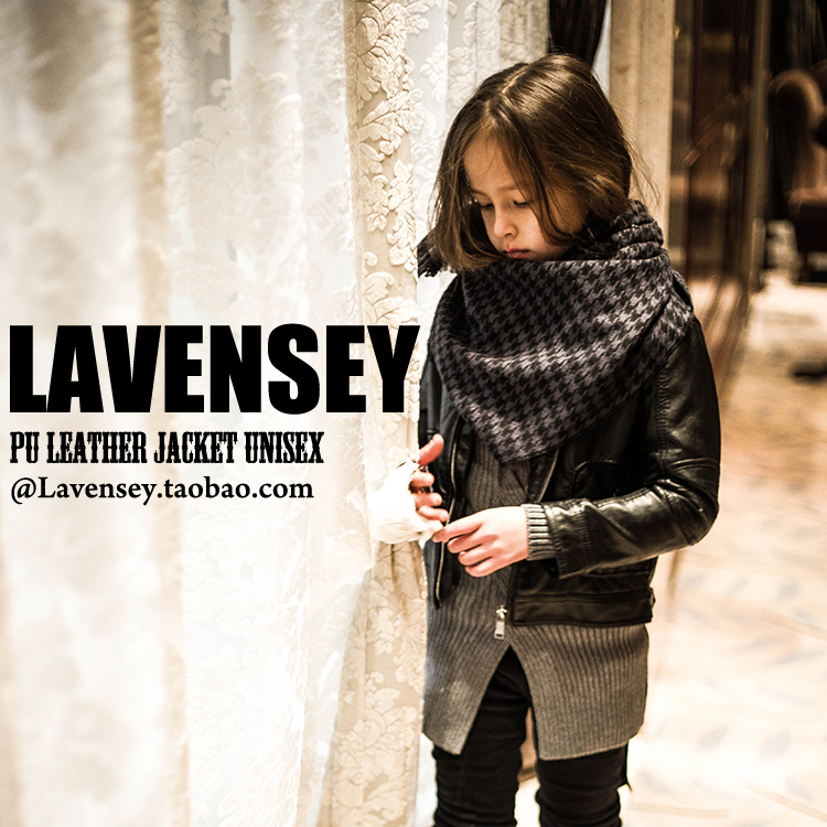 ФОТО Lavensey Kids Outwear 2016 Autumn Winter Girls Coats And Jackets Boys PU Leather Jacket Casual  Solid Color Children Outerwear
