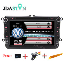 "JDASTON eight"" 2 Din Automobile Multimedia Radio GPS DVD Participant for Volkswagen VW Passat B6 CC b7 Polo MK4 MK5 Golf four 5 Tiguan Jetta BORA"