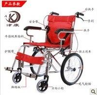 10% off Lekki składany 16 typ lekki wózek składany koło małe koła ze stopu aluminium