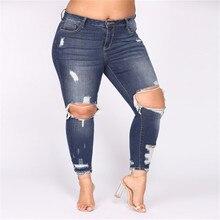купить!  Джинсы с рваными отверстиями для женщин Кнопка средней талии Повседневные узкие джинсы Женские улич