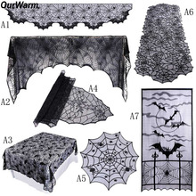 Ourwarm 1pcs Halloween Decoration Props Black Lace Spiderweb Fireplace Mantle Scarf Cover Table cloth Party Supplies