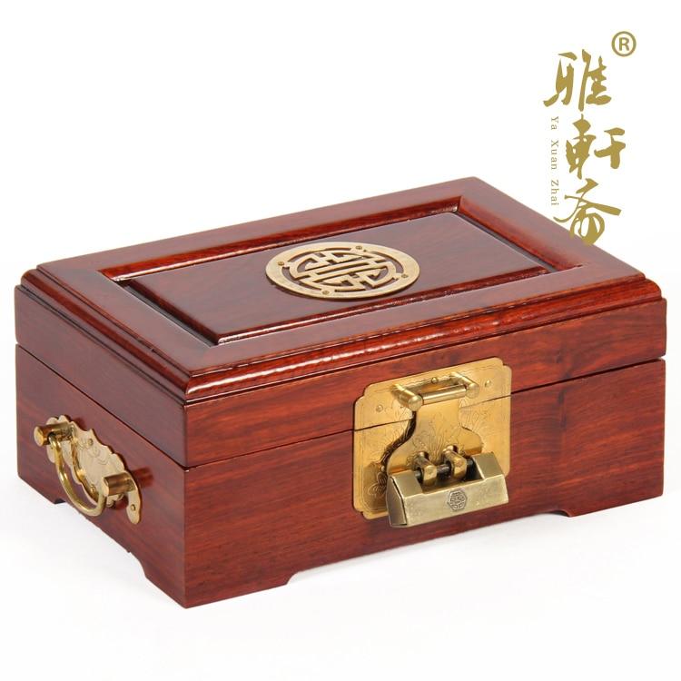 Boîte à bijoux en palissandre de poire africaine bois boîte à trésor de mariage en bois petite boîte avec serrure en cuivre