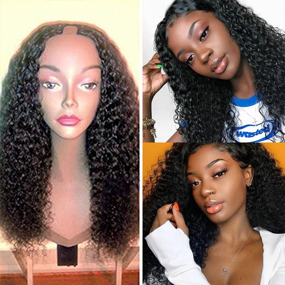 SimBeauty 100% Human Hair Curly U Part Wigs For Black Women Threeopen 250 Density 100% Unprocessed Brazilian Remy Hair Curl Wig
