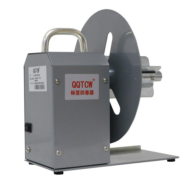 100-240V QQTCW Automatic Label Rewinder Lable Bar Code Label rewinding machine 120mm Y automatic digital label tags rewinder barcode rewinding machines speed adjustable 220v