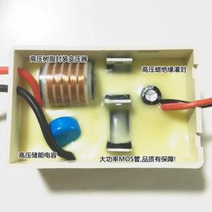 Image 2 - DC 9V 12V 15V to 20kV Pulse high voltage module arc generator Boost transformer Ignition Coil Discharge, negative ion, ozone,