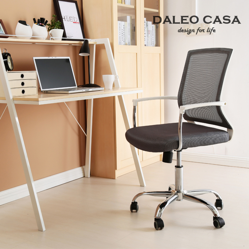 Ergonomic Computer Chair Home Office Chair Mesh Chair Stylish Swivel
