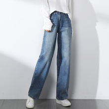 2019 Spring Autumn Vintage High Waist Jeans Womens Full Length Straight Pants Casual Loose Cowboy Trousers