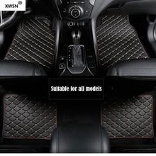 Universal car floor mat for nissan qashqai j10 kicks murano teana j32 x-trail t31 almera g15 juke patrol tiida patrol y61 цена 2017