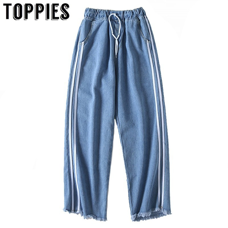 2019 Denim Pants Ripped Tassel Straight Pants High Waist Loose Tousers Side Striped Korean Streetwear