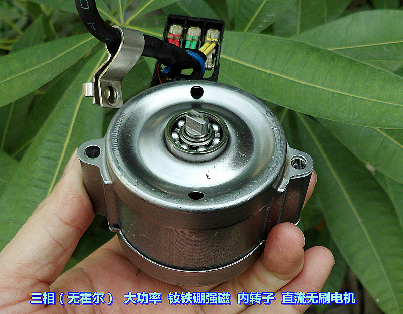 BYD 12-24V strong magnetic torque, three-phase brushless motor inner rotor, DC brushless motorBYD 12-24V strong magnetic torque, three-phase brushless motor inner rotor, DC brushless motor