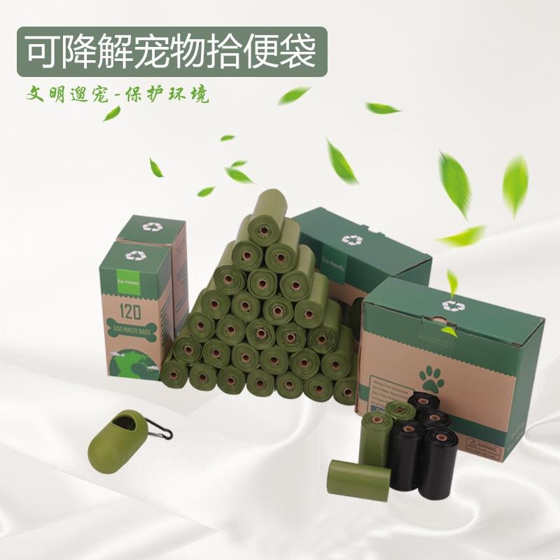 16 roll Disposable ECO Trash Dog Poo bag small flat top type plastic Garbage with distributor dog poop reusable bags