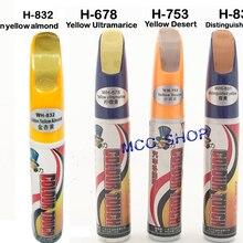 Желтая серия-Pro починка для удаления царапин ремонт краски Ручка Прозрачный инструмент с наконечником кисти(желтый ультрамарис