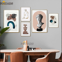 David's Sculpture Art, Body Line Abstract Posters and Prints Canvas Painting Art Wall Pictures for Living Room Home Decoration(China)
